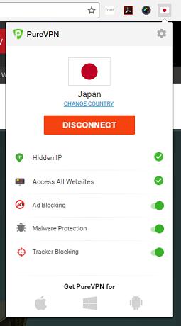 PureVPN ブラウザプラグイン日本サーバー接続完了