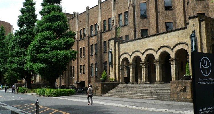 Image result for ãªã¼ã¹ãã©ãªã¢çæ´»ã大学