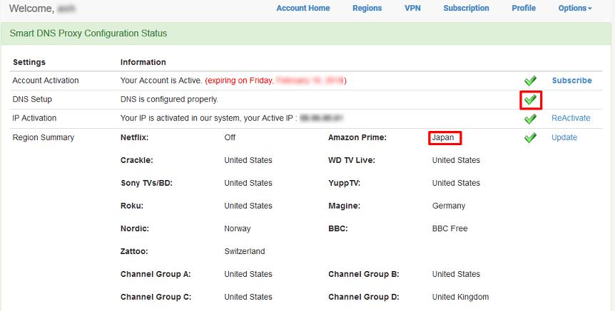 Smart DNS Proxyホーム画面 アマゾンプライムビデオ設定確認画面