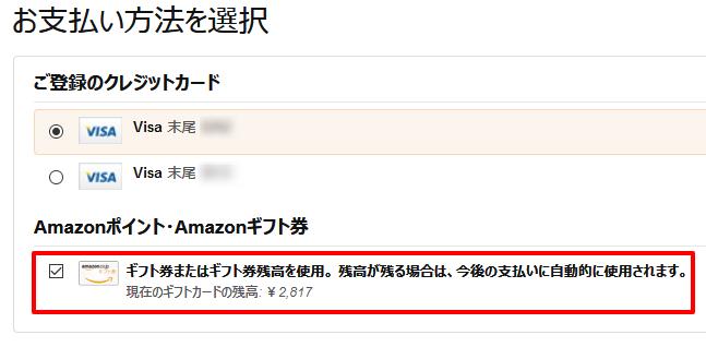 Amazon.co.jp Amazonプライム会員情報の管理