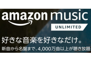 Amazon.co.jp Amazon Music Unlimited logo