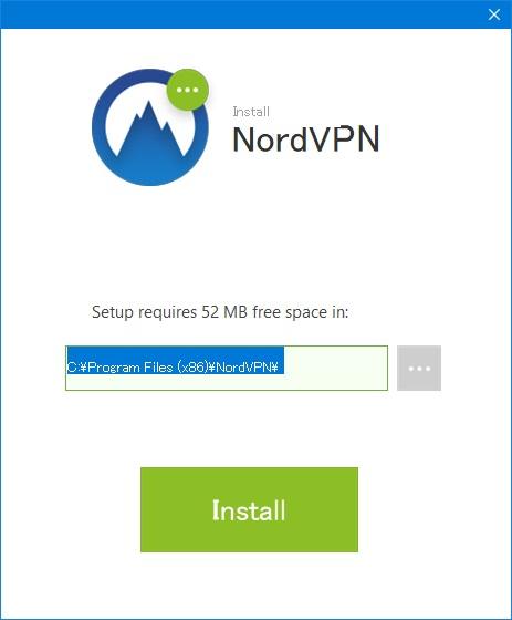 NordVPNアプリインストール先選択